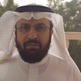 دكتور سالم الصواط جراحة عامة في جدة