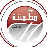 دكتور ضياء الدين عادل استشارات اسرية في التعاون الرياض