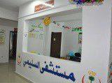 مستشفى السليمي في حائل