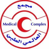دكتور محمد القاضي اطفال في الرياض العقيق